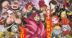 Image Dragon Ball Heroes : Ultimate Mission X