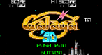 Image Galaga '90