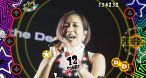 Image Persona 5 Dancing Star Night