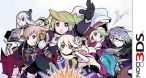 Image The Alliance Alive