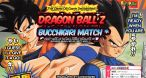 Image Dragon Ball Z : Bucchigiri Match