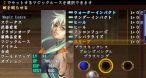 Image Dragoneer's Aria