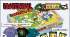Image Dragon Ball : Le Secret du Dragon