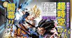 Image Dragon Ball Legends