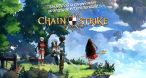 Image Chain Strike
