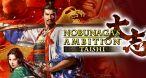 Image Nobunaga's Ambition : Taishi