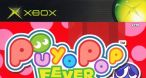 Image Puyo Pop Fever