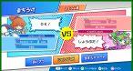 Image Puyo Puyo Champions