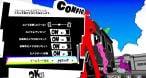 Image Persona 5 Scramble : The Phantom Strikers