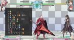 Image Blade Arcus Rebellion from Shining