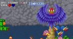 L'un des jeux Neo que j'ai le plus rapidement échangé dans ma vie. (Blue's Journey)