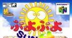 Image Puyo Puyo Sun