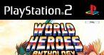 Image World Heroes Anthology