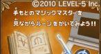 Une rune très utile pour déverrouiller des coffres, entre autres. A ce sujet, on a rarement à se plaindre de la reconnaissance d'écriture.