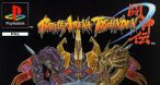 Image Battle Arena Toshinden