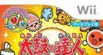 Image Taiko no Tatsujin Wii