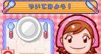 La cuisson est une sorte de Dance Dance simpliste, qui utilise même le micro de la console.