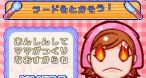 Image Cooking Mama