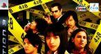 Image 428 - Fuusa Sareta Shibuya de