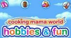 Image Cooking Mama World : Ateliers Créatifs