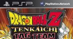 Image Dragon Ball Z : Tenkaichi Tag Team