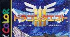 Image Dragon Quest III