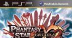 Image Phantasy Star Portable 2 Infinity