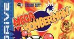 Image Bomberman '94