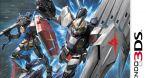 Image Gundam The 3D Battle