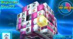 Image Shanghai 3D Cube