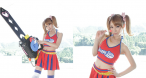 Image Lollipop Chainsaw