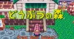Image Animal Crossing