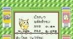 Image Pokémon Green