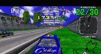 Image Daytona USA