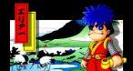 Image Mystical Ninja 2 : Starring Goemon