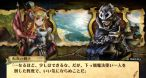 Image Grand Knights History