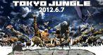 Image Tokyo Jungle