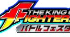 Image The King of Fighters : Battle Festa