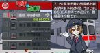 Image Mobile Train Simulator + Densha de GO ! Tokyo Express Version