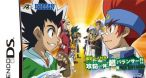 Image Metal Fight Beyblade : Big Bang Bladers