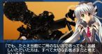 Image Planetarian : Tohoku Version