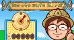 Image Cooking Mama World : Club Aventure