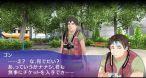 Akiba-sTrip PSP Editeur 013