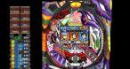 Image Neon Genesis Evangelion : Hajimari no Fukuin