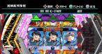 Image CR Neon Genesis Evangelion : Saigo no Shisha
