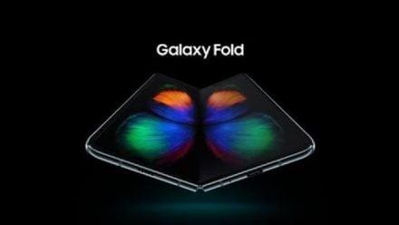 vidéo : Galaxy Fold: Official Introduction