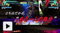 vid�o : Persona 4 Arena 2