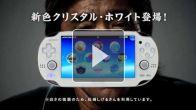 vidéo : PS Vita Crystal White - Publicité