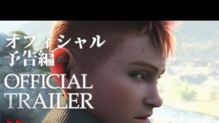 vidéo : Monster Hunter: Legends of the Guild   Bande-annonce officielle