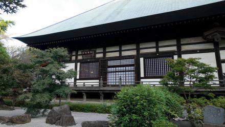 vidéo : Tokyo Street View : Joshinji Temple